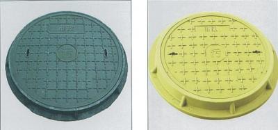 复合材料检查井盖、水箅子